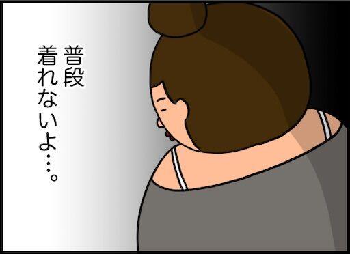 f:id:oba_kan:20200203094121j:image
