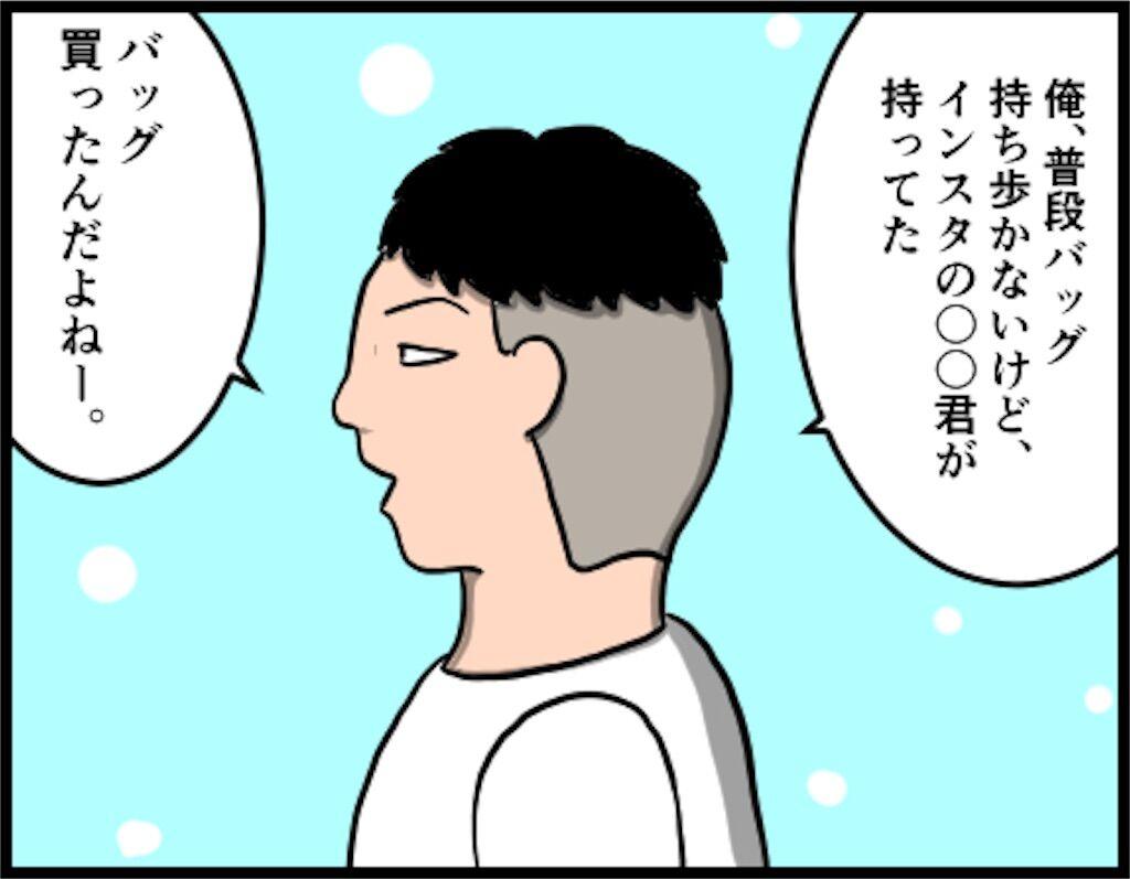 f:id:oba_kan:20180912100513j:image