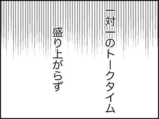 f:id:oba_kan:20210207013703j:plain