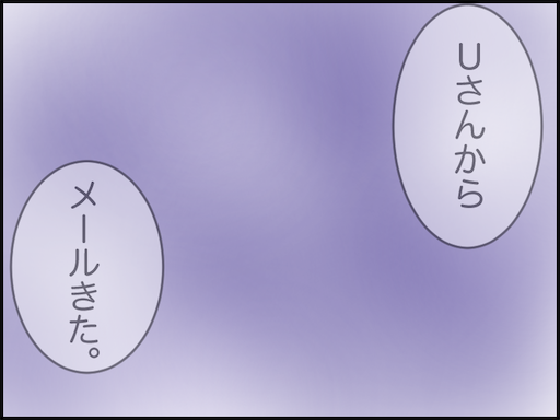 f:id:oba_kan:20210119110710p:image