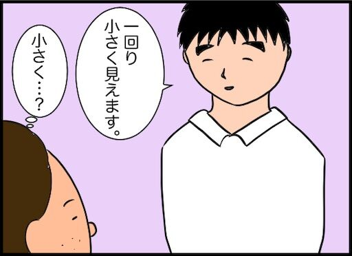 f:id:oba_kan:20200103115249j:image