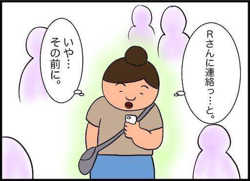 f:id:oba_kan:20190826232313j:image