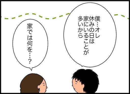 f:id:oba_kan:20190724130605j:image