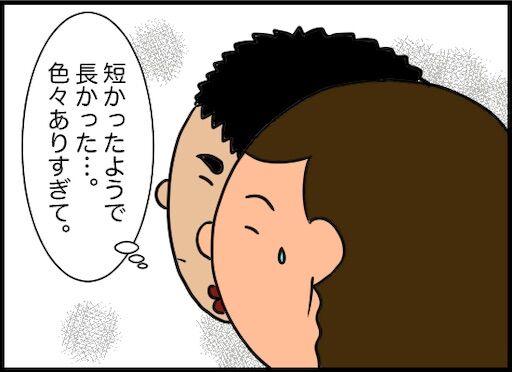 f:id:oba_kan:20200226173414j:image