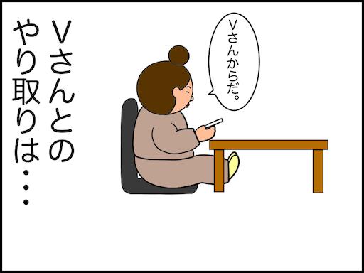 f:id:oba_kan:20210228195833p:image