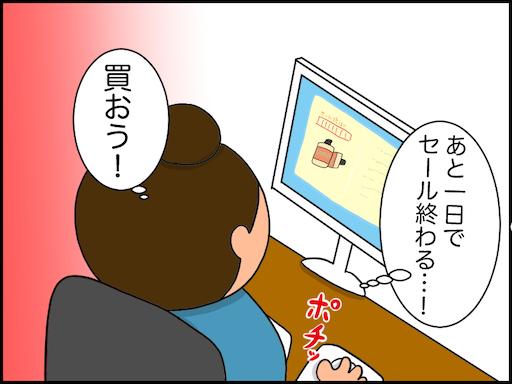 f:id:oba_kan:20201210170848p:image