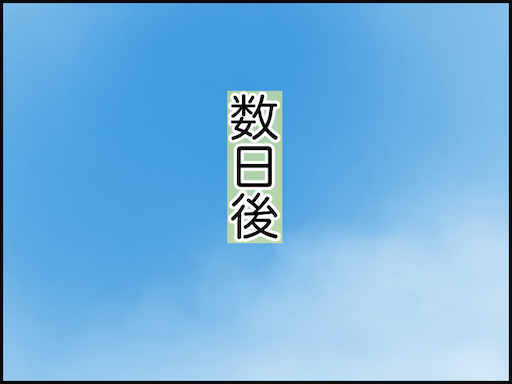 f:id:oba_kan:20210214223014p:image