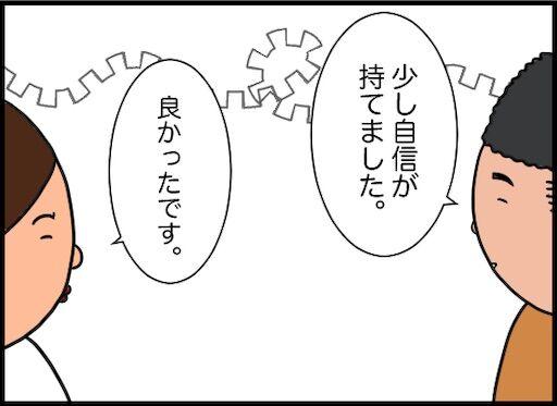 f:id:oba_kan:20191204095008j:image