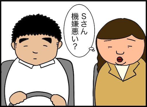 f:id:oba_kan:20200524104843j:image