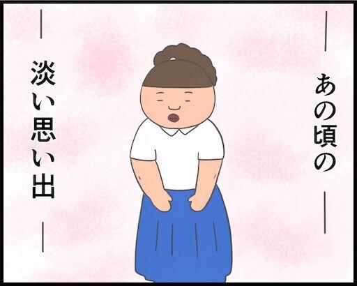 f:id:oba_kan:20190522101039j:image