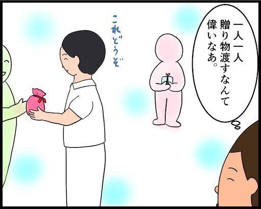 f:id:oba_kan:20190524041841j:image