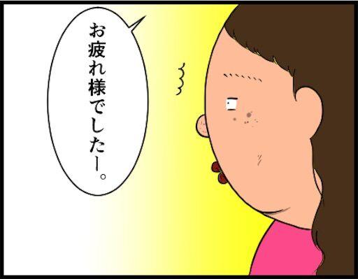 f:id:oba_kan:20190411123212j:image