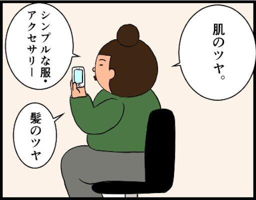 f:id:oba_kan:20190224004656j:image