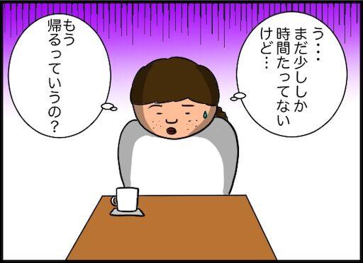 f:id:oba_kan:20200105113904j:image