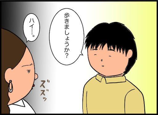 f:id:oba_kan:20190722160420j:image
