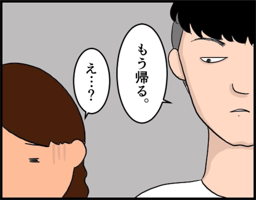 f:id:oba_kan:20180627104648j:image