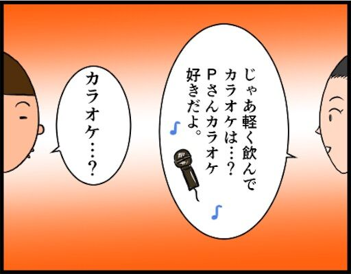 f:id:oba_kan:20190204130900j:image