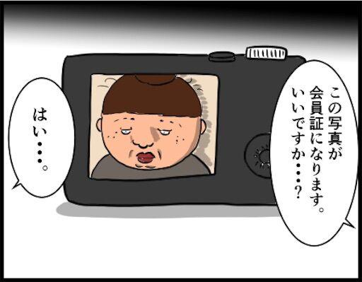 f:id:oba_kan:20190130094959j:image
