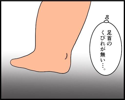 f:id:oba_kan:20190530102516j:image