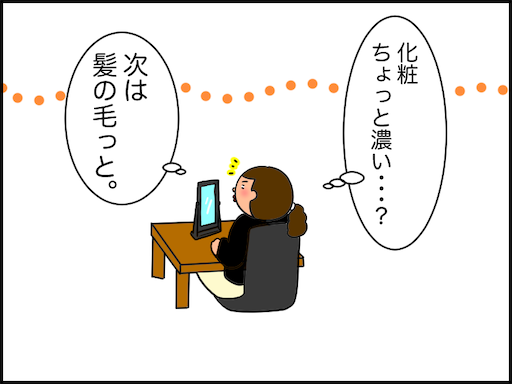 f:id:oba_kan:20210309220442p:image