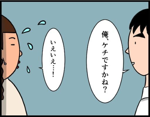 f:id:oba_kan:20190121175354j:image
