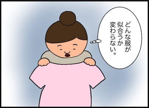 f:id:oba_kan:20190726192121j:image