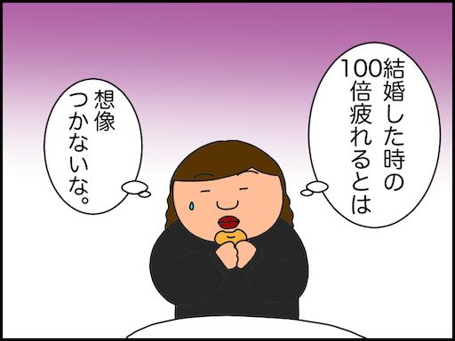 f:id:oba_kan:20210206021827p:image