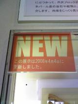 014c764e.jpg