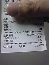 53954816.jpg
