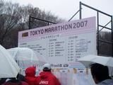 マラソン3-1