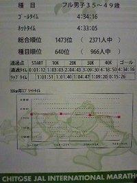f9c17710.jpg