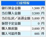 2009-07-21競馬結果