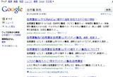 google20101017