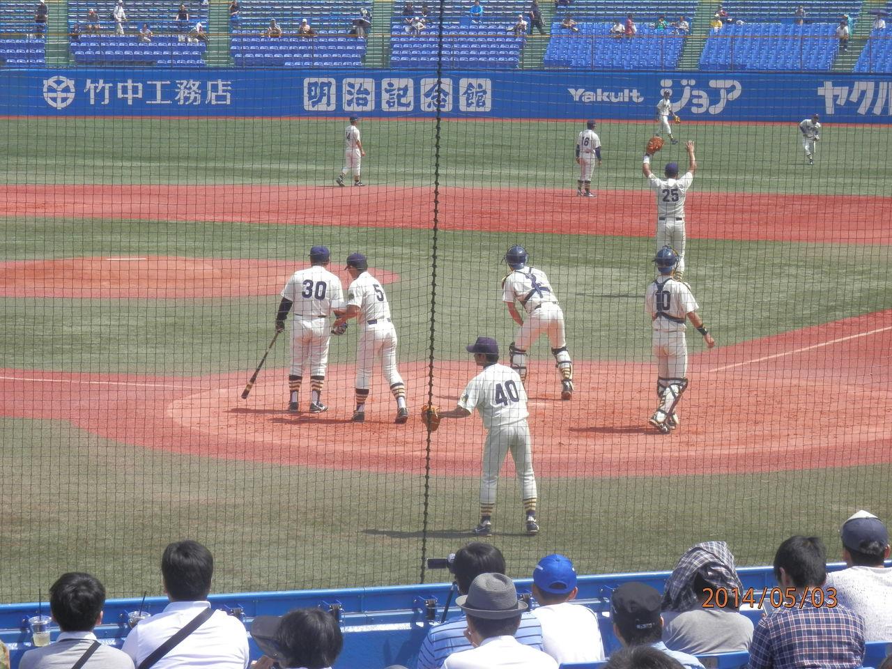 野球 #143 第64回全日本大学野球...