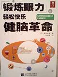 chinabook