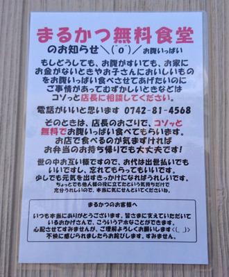 180513_tonkatsu_01-650x786