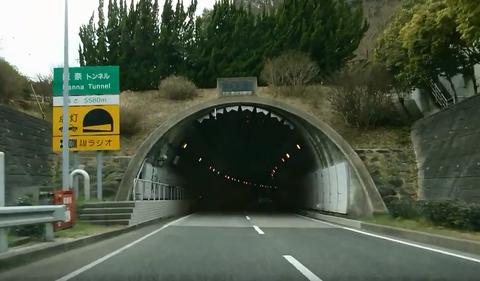 奈良のトンネル9「阪奈トンネル...