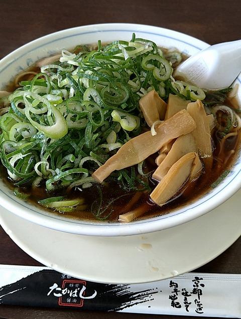 たかばしラーメン(硬麺+ネギ多目)①