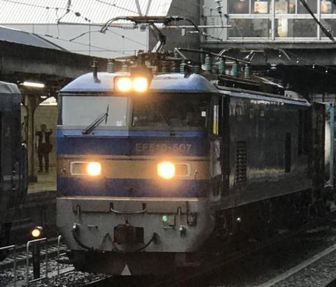 3095レ EF510-507