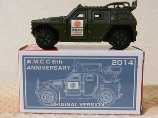 W.M.C.C 6th ANNIVERSARY ORIGINAL VERSION 2014