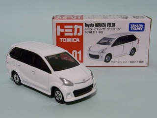 AS-01 TOYOTA AVANZA VELOZ