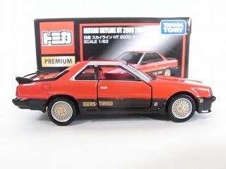 No.20 �� �������饤�� HT 2000 ������ RS