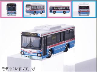 京浜急行バスオリジナル【トミカ】エルガ