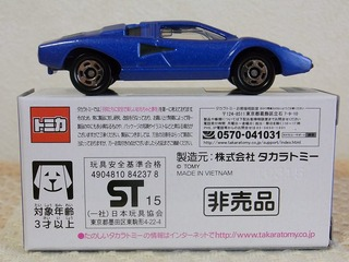 TAKARA TOMY MALL Original Lamborghini Countach