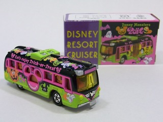 Disney Resort Cruiser Halloween Ver.2014