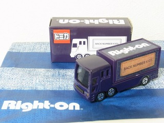 Right-on Original Tomica