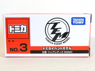 tomica NO.3 日産 フェアレディZ NISMO