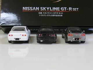 SKYLINE GT-R SET 5th ANNIVERSARY