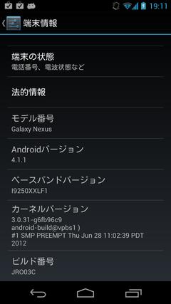 Screenshot_2012-07-17-19-11-43