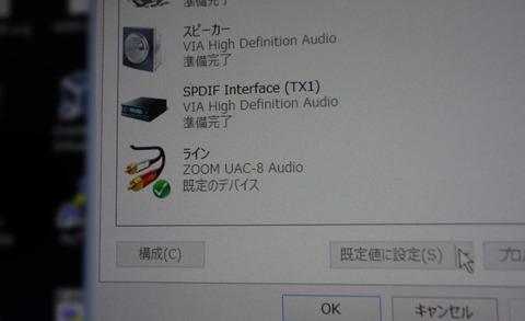 DSC00742